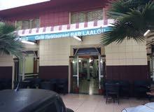 بيع مقهى مطعم  (ساروت )