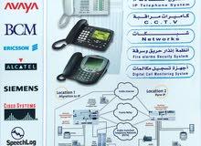 الكون لحلول التقنية و الشبكات