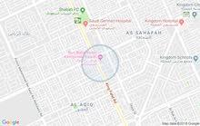 ابحث عن غرفة للسكن في شمال الرياض