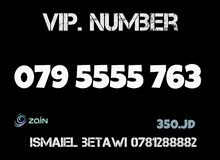 رقم زين مميز جدا 5 تكرارات 0795555763 - خط بطاقة