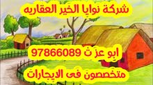 عروض شقق للايجار القصر النسيم سعد