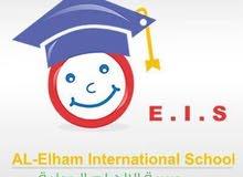 مدرسة الإلهام الدولية