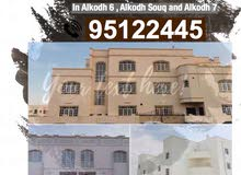 rooms for rent in Alkoud