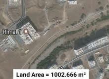 أرض سكني تجاري 1000 م2 الخوير 42
