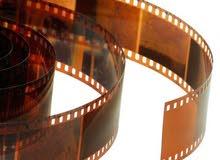 تحميض الأفلام عن بعد