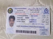 I need driving job I am Pakistani national I have 3 year experience in same fiel