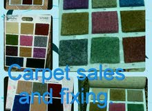 Carpet, Wallpaper, palistic and others