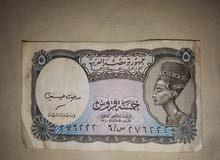 عملة ورقية مصرية خمسة قروش عأدة لعام 1940