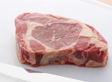 لحمة بأقل الاسعار للمطابخ والمطاعم