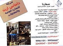 الكويت_ القبلة_ شارع فهد السالم