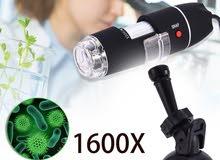 مجهر رقمي 1600X