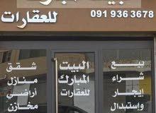 First Floor  apartment for sale with 4 rooms - Tripoli city Al-Serraj