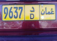 رقم رباعي للبيع رمز واحد