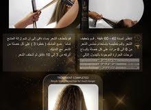 طقم الكيراتين الكامل لتقوية وتنعيم الشعر