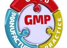 دورات تدريبية لمصانع التجميل والمستلزمات الطبية والاغذية والادوية GMP , HASAP,ISO,