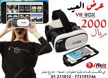 نظارة ثري دي BOX VR ( الواقع الافتراضي ) + مجموعة افلام واقع افتراضي.