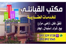 Qar Yunis neighborhood Benghazi city -  sqm apartment for sale