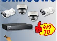 كاميرات مراقبة  Samsung صناعة كورية 2 Megapixel السعر شامل التركيب مع كفالة سنة