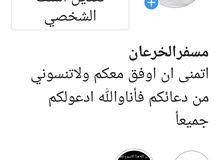 عسل مظمون باذن الله بضمان المورظالتاجر السعودي