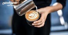 مطلوب باريستا ( معد قهوة )