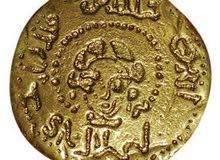 عملة معدنية إسلامية قديمة