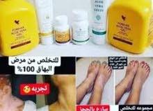 منتجات اصليه علاج عشبي مضمون كلش زين ومجرب