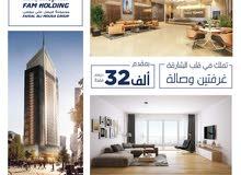 شقق للبيع ببرج العائله (موقع مميزه +خدمات برج مميزه+أقساط سهله ل75 شهر)