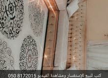 Al Hofuf - Used Carpets - Flooring - Carpeting available for sale