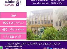 Villa in Muscat Seeb for sale