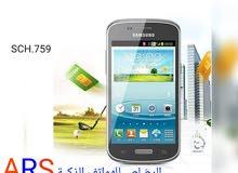 Samsung SCHi 759.