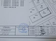 للبيع أرض سكنية في صحار ..الصويحرة ..مقابل المطار الخاص.أرض تفصل بينها عن الشارع