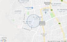 شقة 90 متر قرب مسجد علياء التل