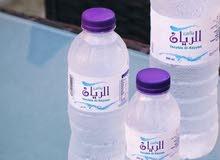 شركة ينابيع الريان للمياه العذبه