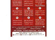 تاجير سيارات بأقل الاسعار .. الرحاب لـ تاجير السيارات AL Rehab Rental Car