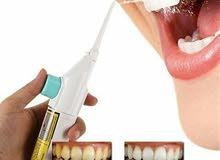 مضخه تنظيف الاسنان ( جهاز تنظيف الاسنان بضغط الماء )
