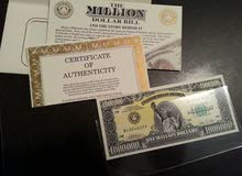 4 ورقات مليون تامات بالشهادة اصدار 1988