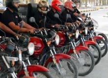 مطلوب سائقين دراجه نارية لتوصيل الطلبات الاستهلاكية