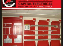 Industrial & Building Lighting Products