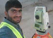 مساح عام باكستاني ابحث عن عمل