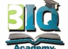 مطلوب آذنة للعمل في مدرسة الذكاء الدوليه الزرقاء الجديدة