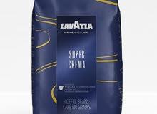 قهوة لافازا سوبر كريم