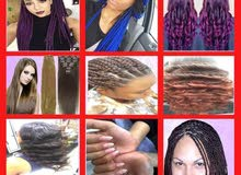 Comfort African Hair Style