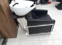 كرسي وغسيل شعر