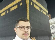 شاب يمني ابحث عن وظيفه