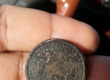 قطعه نقديه منذ 1864-1913