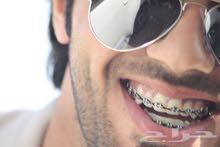 للبيع تقويم الأسنان يتركب بالبيت 250 فقط