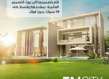 Q-Villa For sale at Taj City New Cairo (427000 Down payment)
