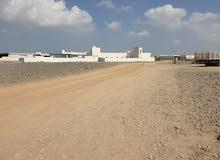 ارخص ارض للبيع صناعية في السقسوق/ بركاجميع الخدمات متوفرة