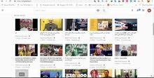 موقع ويب شبيه لليوتيوب ويحتوي علي 300 الف فيديو للبيع