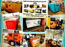 مولدات كهرباء للبيع والإيجار 0577927212